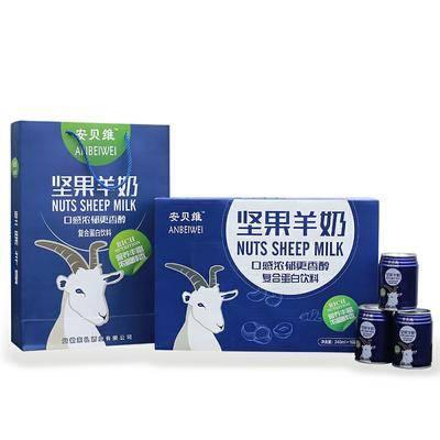 四川省成都市新都區 《安貝維》高端堅果羊奶飲料,無膻味,為濃稠240ml×16
