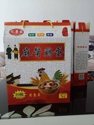 河北省滄州市南皮縣咸雞蛋 散裝