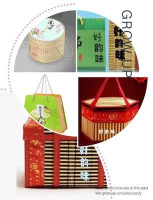 湖南省永州市零陵區粽子葉 純手工無添加無防腐劑粽子
