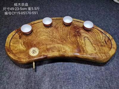 廣西壯族自治區桂林市靈川縣竹制茶盤 黃金茶盤