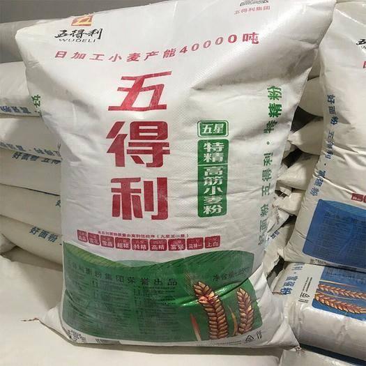 河南省郑州市上街区 包邮五得利特精面粉50斤 25KG五得利五星面粉5星特精