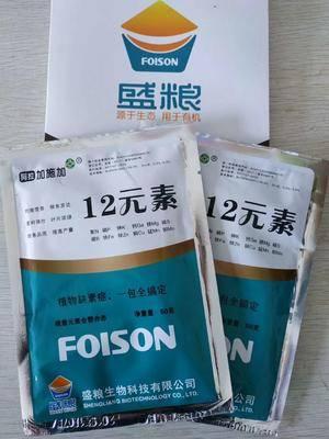 河南省漯河市郾城區植物缺素防治 植物缺素癥一包全搞定 缺氮磷鉀鈣鎂硫銅鐵鋅就用12元素