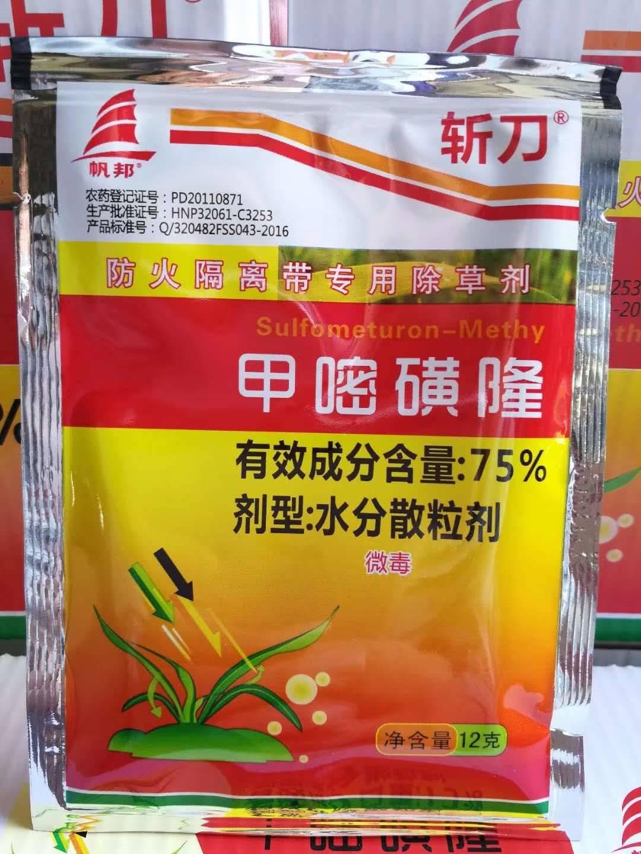 1次打药1年寸草不生 特殊用途除草剂顽固杂草大树灌木大草