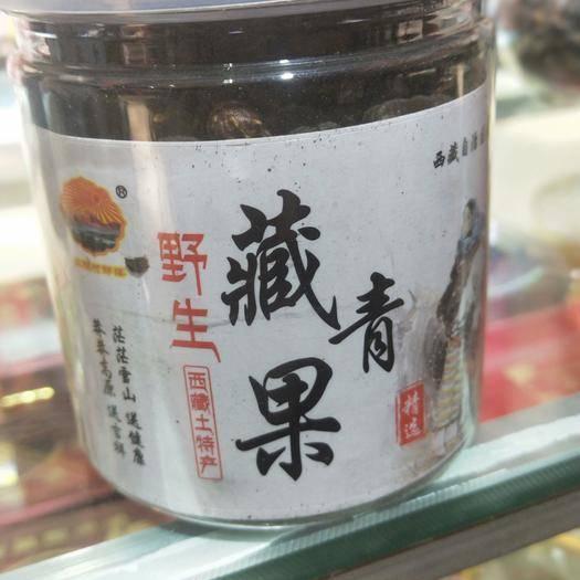 西藏自治區拉薩市城關區 藏青果一瓶68元,