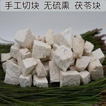 云南松茯苓块 农家自切 绿色健康 可打茯苓粉