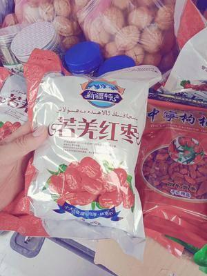 浙江省金華市金東區新疆紅棗 新疆和田精品大棗,好吃不貴,歡迎前來訂購 。