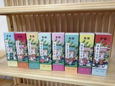 河北省保定市安國市 角韻復合茶10盒包郵
