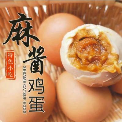山東省青島市嶗山區麻醬雞蛋 散裝