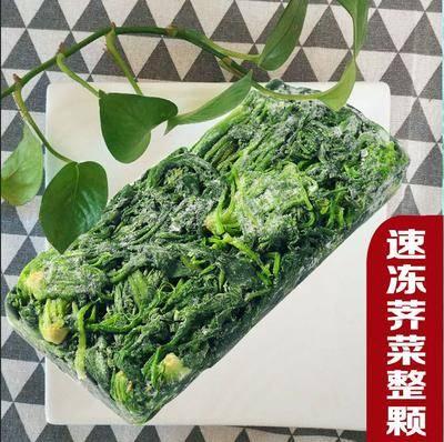 河北省滄州市運河區 速凍薺菜整棵,全國供應,常年供應