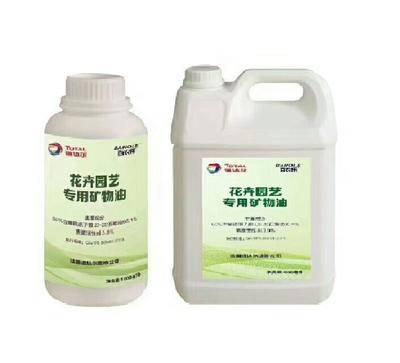 云南省昆明市官渡區經濟作物病蟲害防治 礦物油