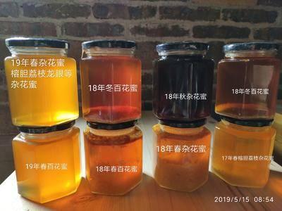 廣西壯族自治區貴港市港南區土蜂蜜 19年限量百花蜜土蜂中華蜜蜂春蜜雜花蜜