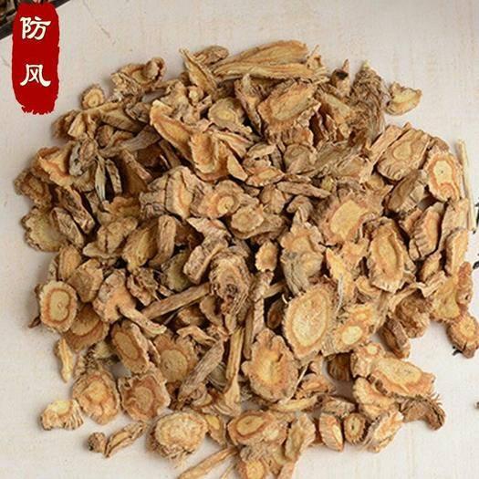 安徽省亳州市谯城区防风 产地甘肃,一斤起包邮,无需运费