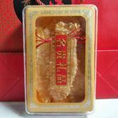 魚膠 (16頭赤嘴)500克