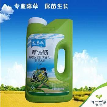 20%草铵膦4000克/壶葡萄香蕉柑橘等经济作物除草不伤根