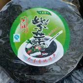 頭水紫菜100克