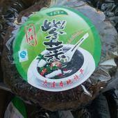 100克小包裝烤熟二水紫菜,無沙無調料包,即食。