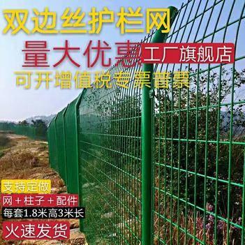 護欄網/圍網 高速公路防護網 圈山圈地養殖網整套1.8米高*3米 魚塘用網
