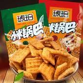 【40包1000克】琥珀小米鍋巴香脆膨化經典休閑膨化零食