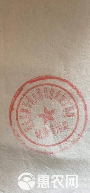[皂角米]久清皂角米v规格规格打造各基地精不锈钢半盖合页图片