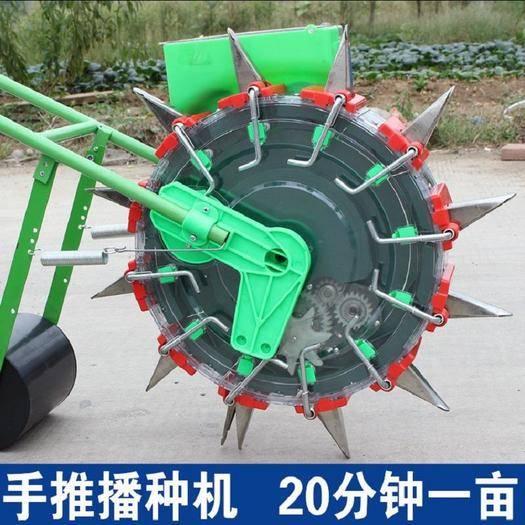 安徽省合肥市包河區 手推式玉米播種機小型種花生播種器農用多功能蔬菜大豆工具神器