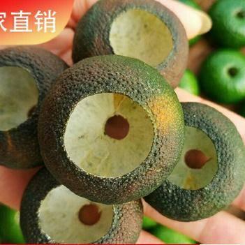 新會柑胎 正宗新會小青柑柑殼   柑普茶殼    小青柑殼