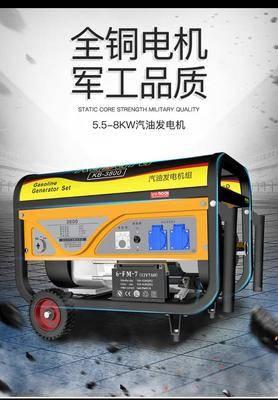福建省寧德市福安市發電裝備 汽油發電機220V家用小型靜音單相3KW三相5千瓦發電機