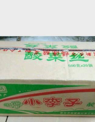 遼寧省沈陽市于洪區其他酸菜 小李子酸菜