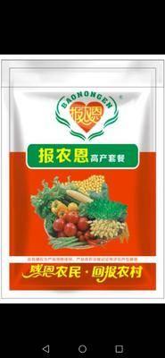 河南省鄭州市金水區其它農資