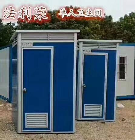 福建省廈門市同安區集裝箱租賃 住人集裝箱活動板房出出售,可加空調