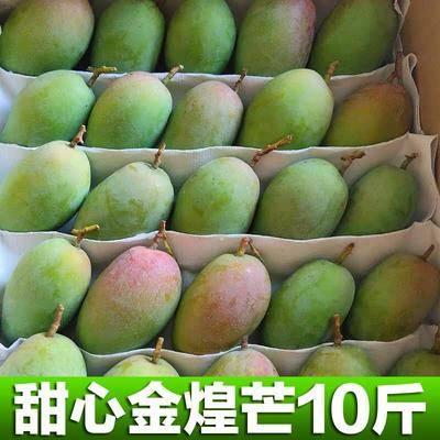 廣西壯族自治區南寧市興寧區越南青芒 5斤9斤收費包郵一件發貨