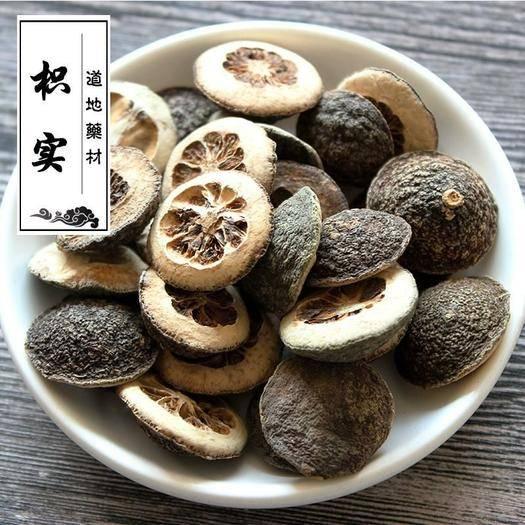 河北省保定市定州市 枳实    批发零售各种中药材   花茶   保健品