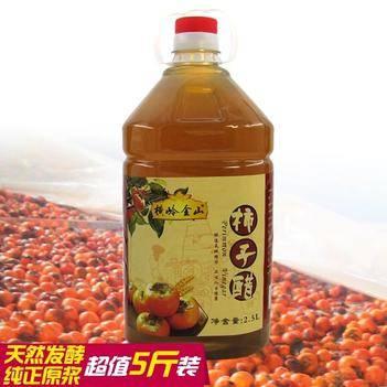 山西特產農家自釀柿子醋手工純天然原漿涼拌陳醋保健果醋5斤包