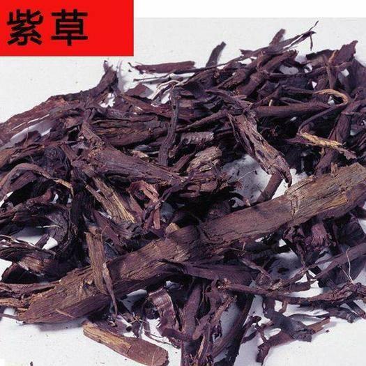 河北省保定市定州市 紫草   正品   产地货源