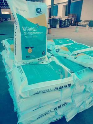 山东省潍坊市寿光市 大量元素水溶肥 25KG/袋 大包装 各种含量