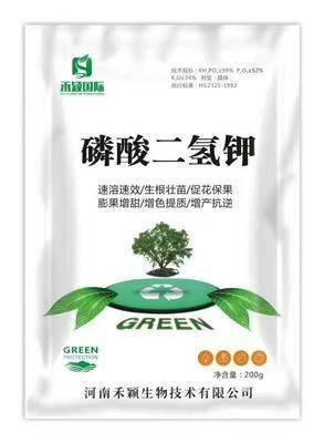 河南省郑州市中原区 磷酸二氢钾 进口原料