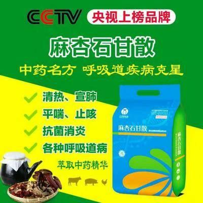 上海闵行区豆粕肥料 平喘止  咳,抗菌消   炎   治   疗呼吸道的特 效药