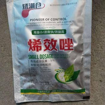 烯效唑 可湿性粉剂 袋装 低毒