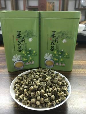 福建省泉州市安溪縣 茉莉花茶女兒環488一斤