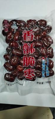 河北省滄州市獻縣新疆大棗 新疆一級無核香酥脆棗160克
