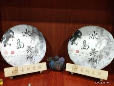陜西省寶雞市渭濱區 云南普洱茶