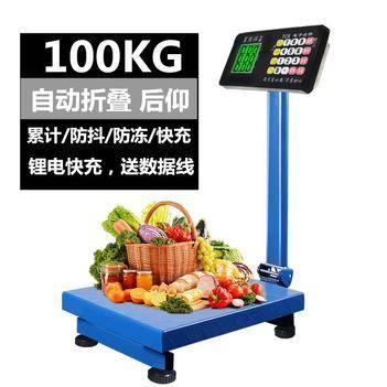稱重器大型電子秤商用稱臺秤100KG公斤電子磅稱計價快遞