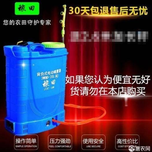 江蘇省徐州市新沂市噴霧器 智能電動農用鋰電池高壓多功能背負式打藥噴壺充電型打藥機