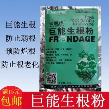 微量元素肥料 巨能生根粉,生根壮苗,弱根变壮根,细根变粗根