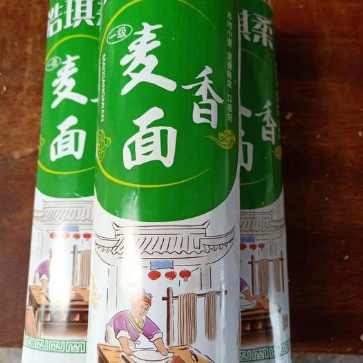 贵州省毕节市七星关区手工面 正宗浩琪柔农家麦香面