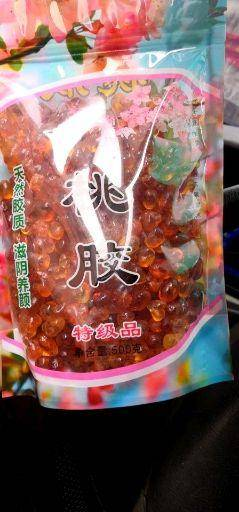 浙江省溫州市蒼南縣 小珍珠桃膠  一包半斤250克35元  產地直銷