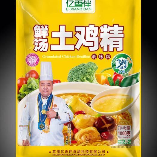 江苏省苏州市昆山市鸡精 明厨代言质量有保证,价格合理。鲜汤土行业倡导品牌