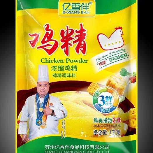 江苏省苏州市昆山市鸡精 不好用,拆开包退货。名厨代言,浓缩。目前有上万个厨房在用。