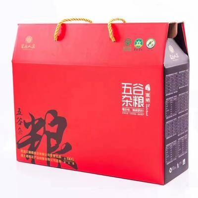 黑龍江省哈爾濱市五常市 你好,我的富硒大米是我自己種的,自產自銷