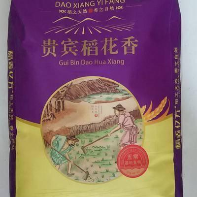 安徽省合肥市瑤海區稻花香大米 口感好,20斤,性價比高的五常稻花香,大廠家生產的東西小廠是