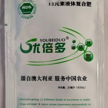 进口 12元素复合肥 氮磷钾硫镁锌锰铁铜硼钼钙 叶面肥